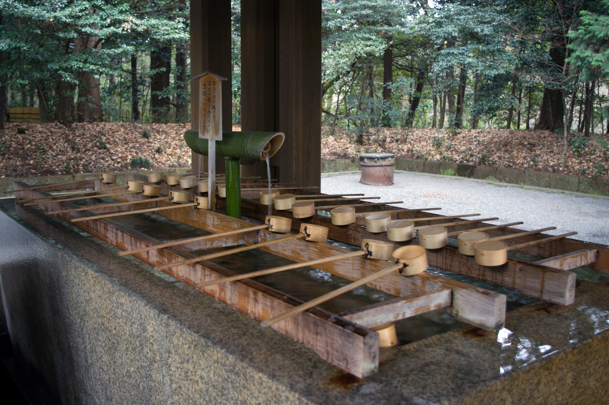 Okiome cleansing station at the Meiji Shrine in Tokyo