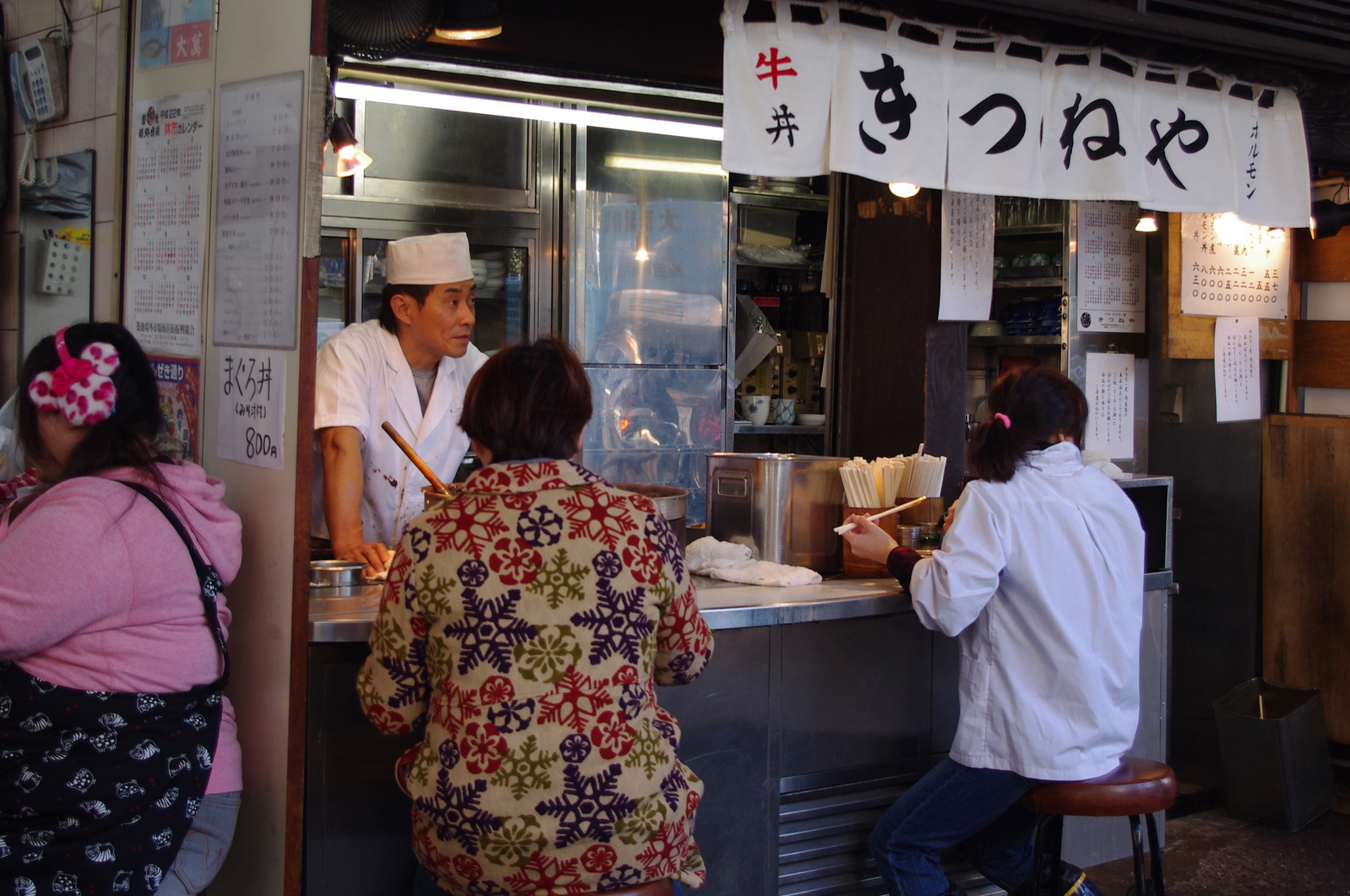 Man at Tsukiji Fish Market