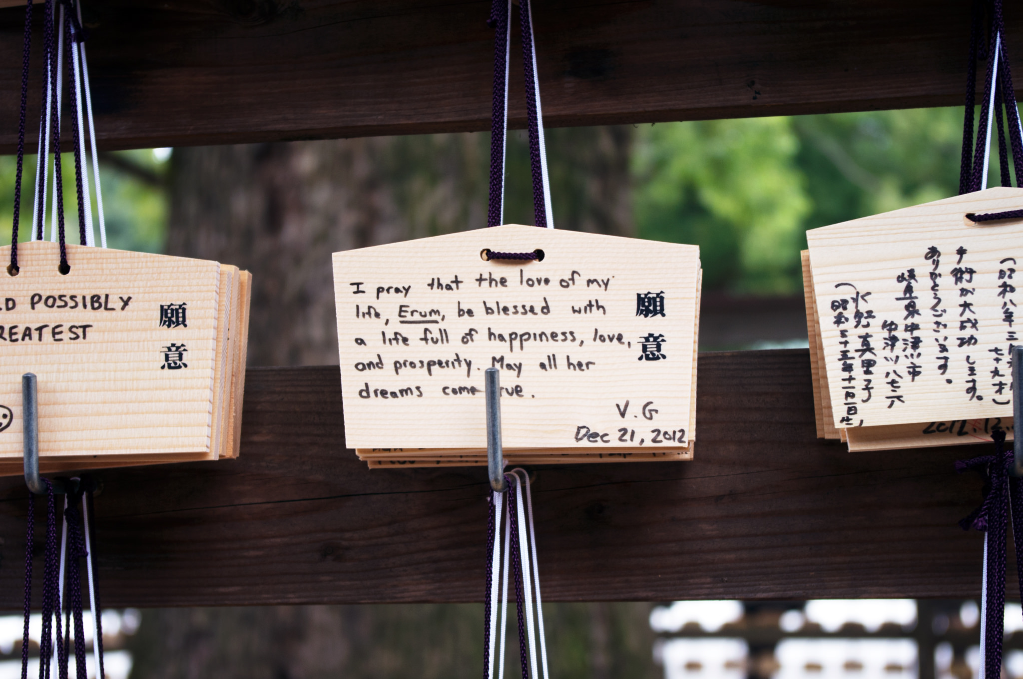 Ema tablet prayer at Meiji Shrine in Tokyo