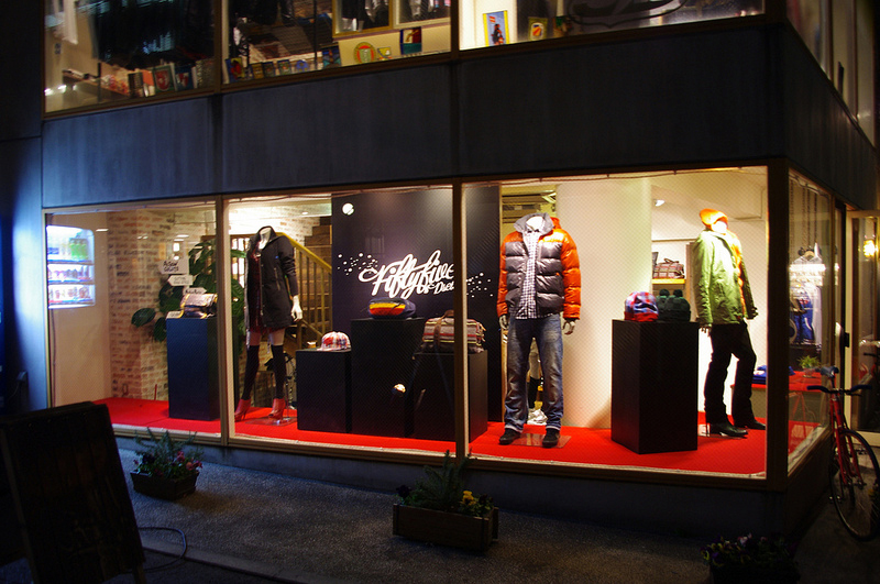 Store front and window at 55DSL in Tokyo. Photo by alphacityguides.
