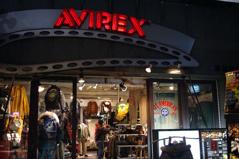 Avirex in Tokyo. Photo by alphacityguides.