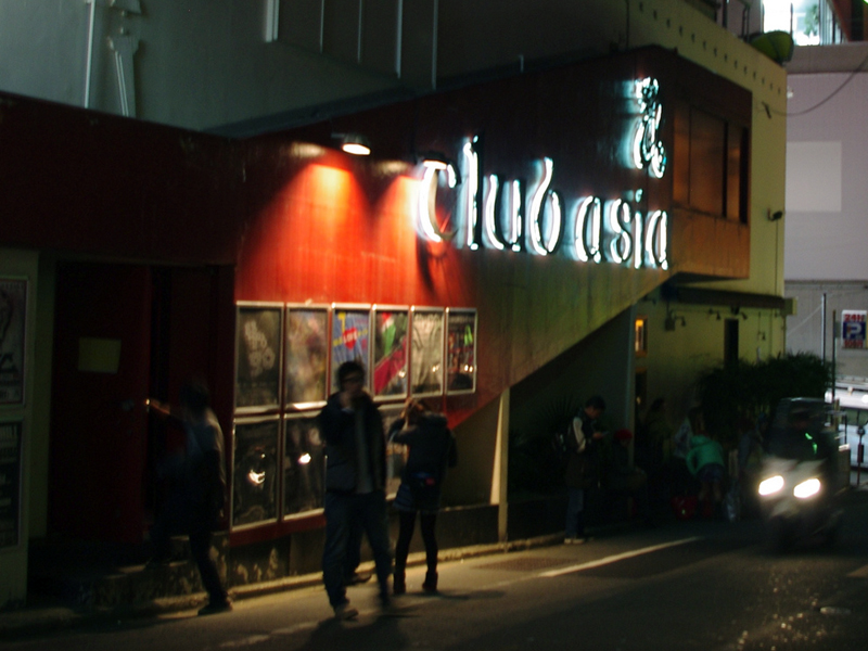 Outside Club Asia in Tokyo. Photo by alphacityguides.