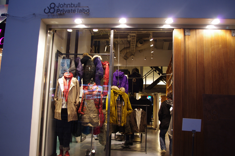 Store front and window display at John Bull in Tokyo. Photo by alphacityguides.