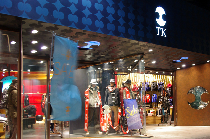 Fashion display at TK in Tokyo. Photo by alphacityguides.