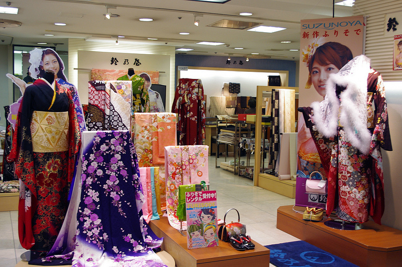 Kimono department at Keio in Tokyo. Photo by alphacityguides.