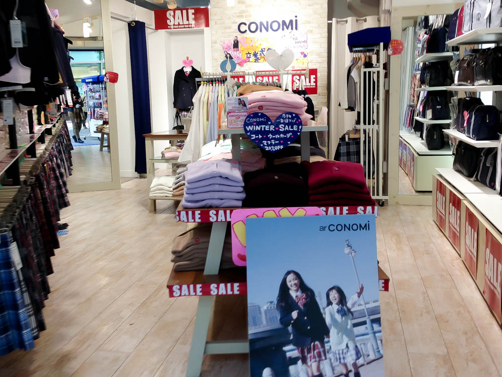 Kogal style fashion inside Conomi in Tokyo. Photo by alphacityguides.