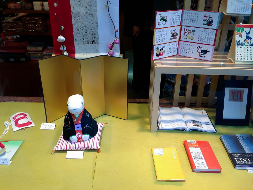 Display inside Tokyo Kyukyodo in Tokyo. Photo by alphacityguides.