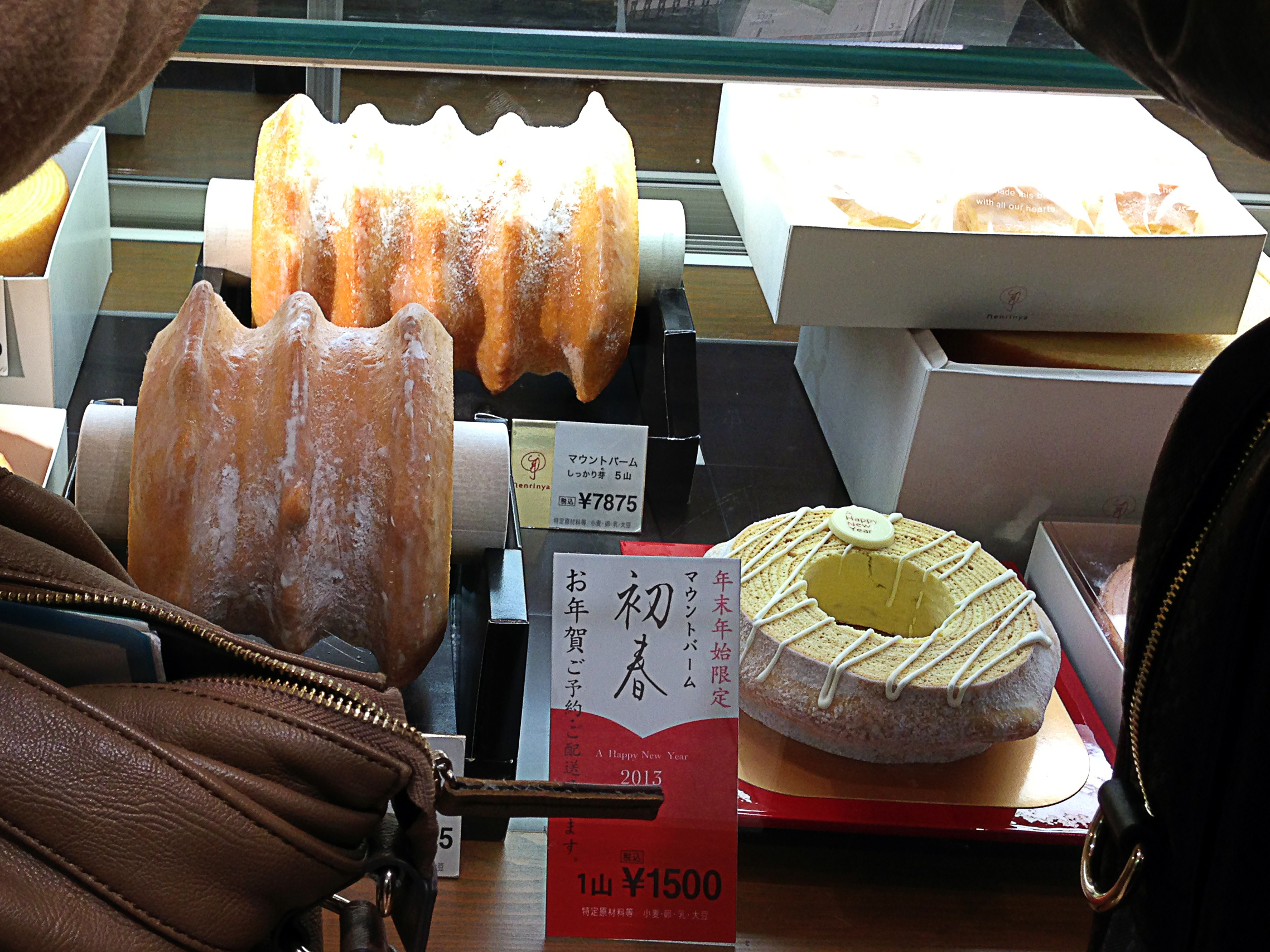 Baumkuchen display at Nenrinya in Tokyo. Photo by alphacityguides.