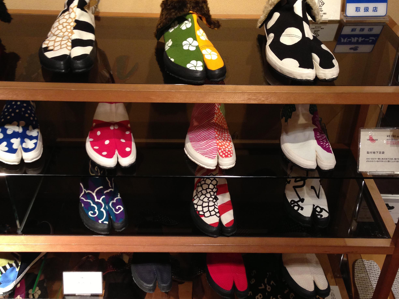 "Jika-Tabi split toe shoes at Sou Sou in Tokyo.  Photo by <a href=""http://www.flickr.com/photos/richardsummers/8469988097/""> Banalities</a>"