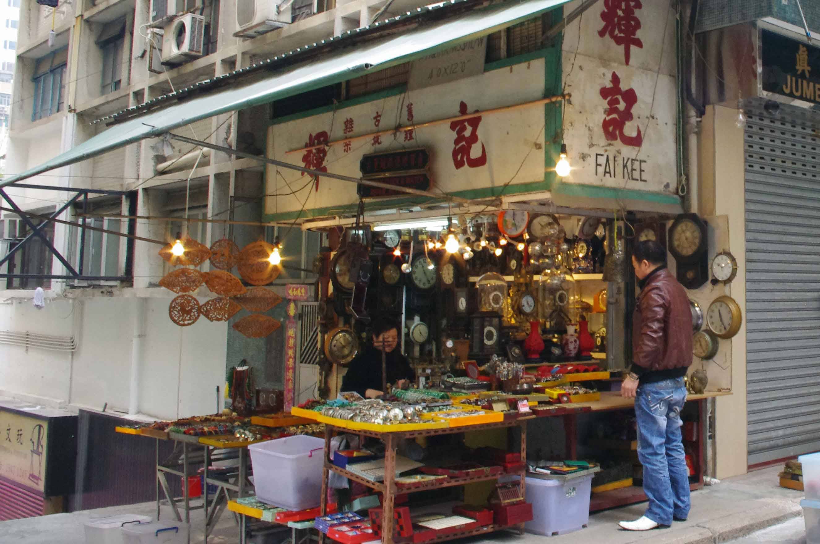 Stall selling affordable antiques on Hollywood Road in Hong Kong. Photo by alphacityguides.