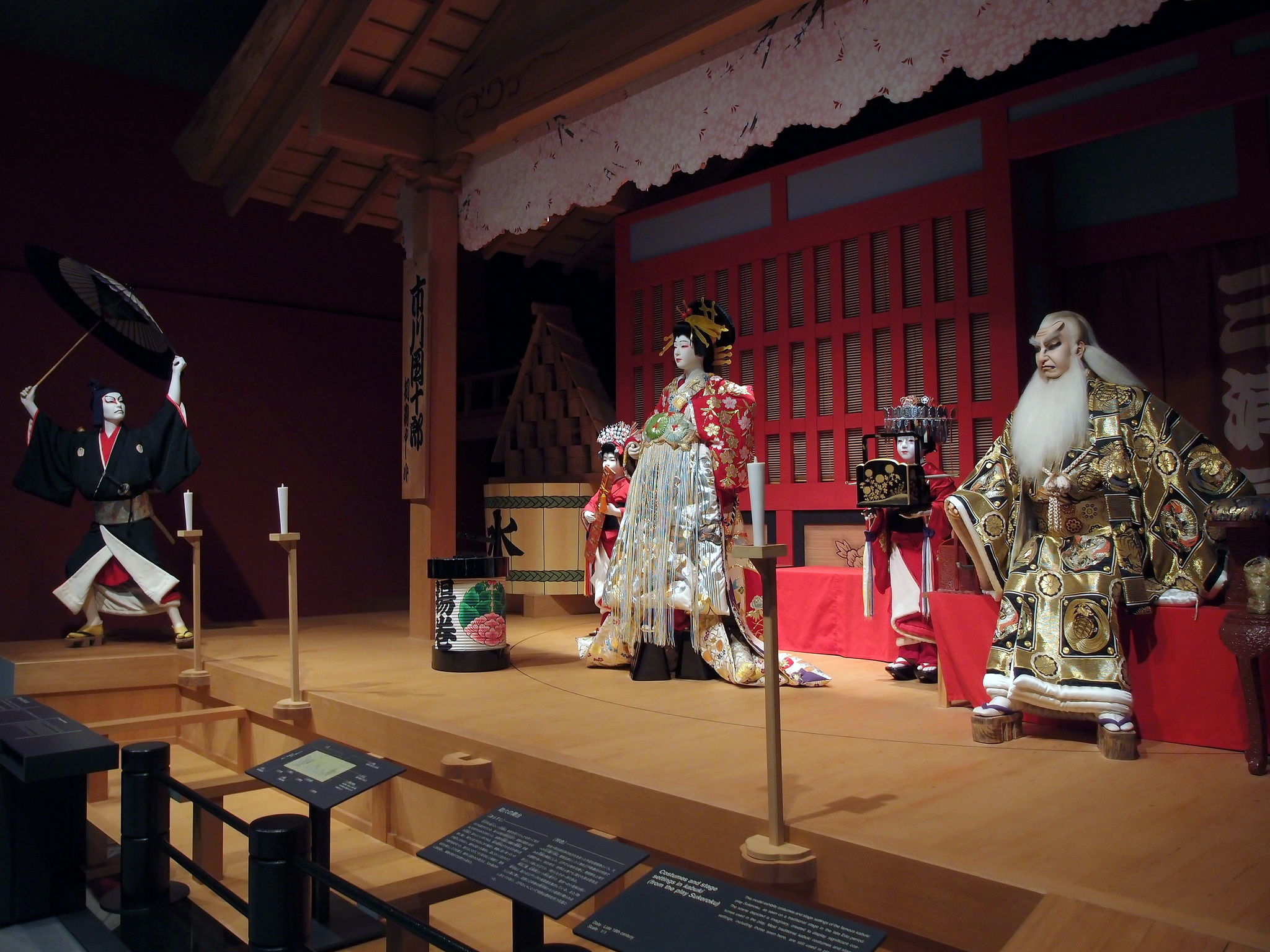 """Edo-Tokyo Museum in Tokyo Photo by <a href=""""http://www.flickr.com/photos/o_0/9637054704/""""> Guilhem Vellut </a>"""