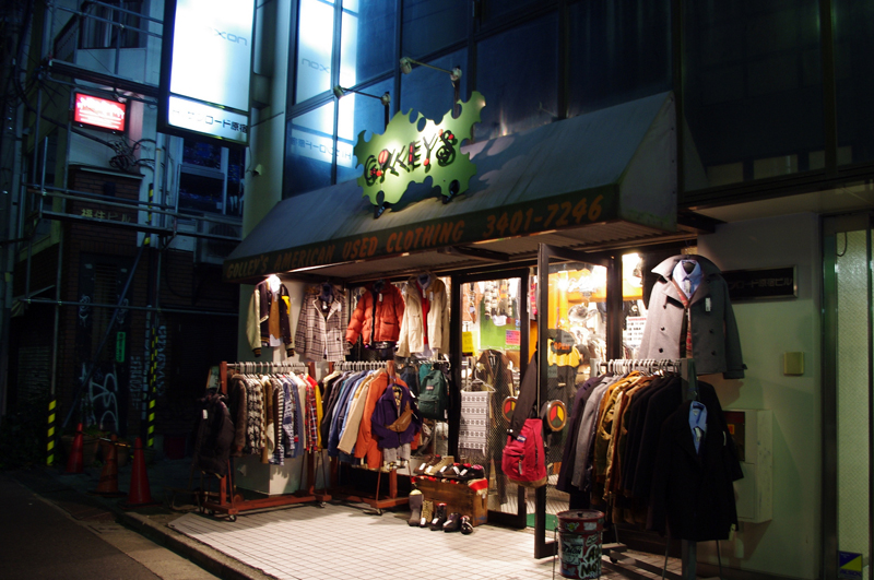 Store front display at Golley's American Used Clothing in Tokyo. Photo by alphacityguides.