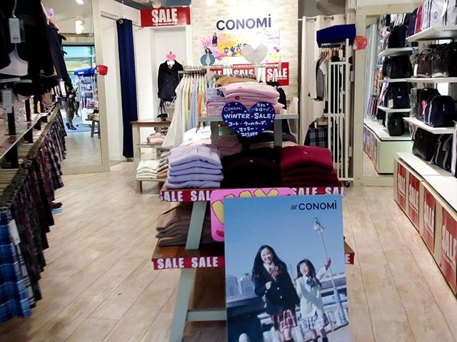 Conomi Shop in Tokyo where you can buy school uniforms. Photo by alphacityguides.