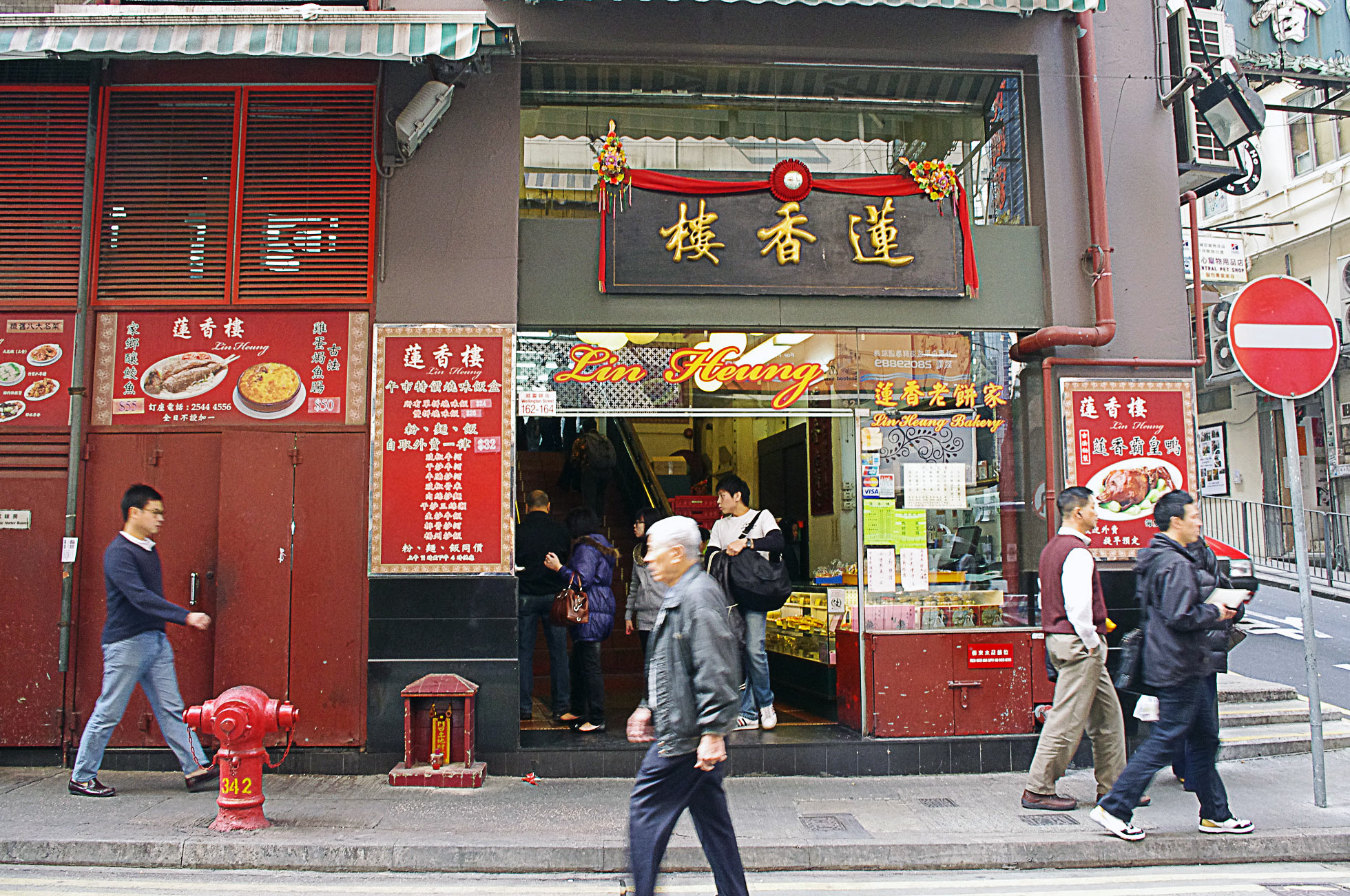 Lin Heung Tea House in Hong Kong. Photo by alphacityguides.