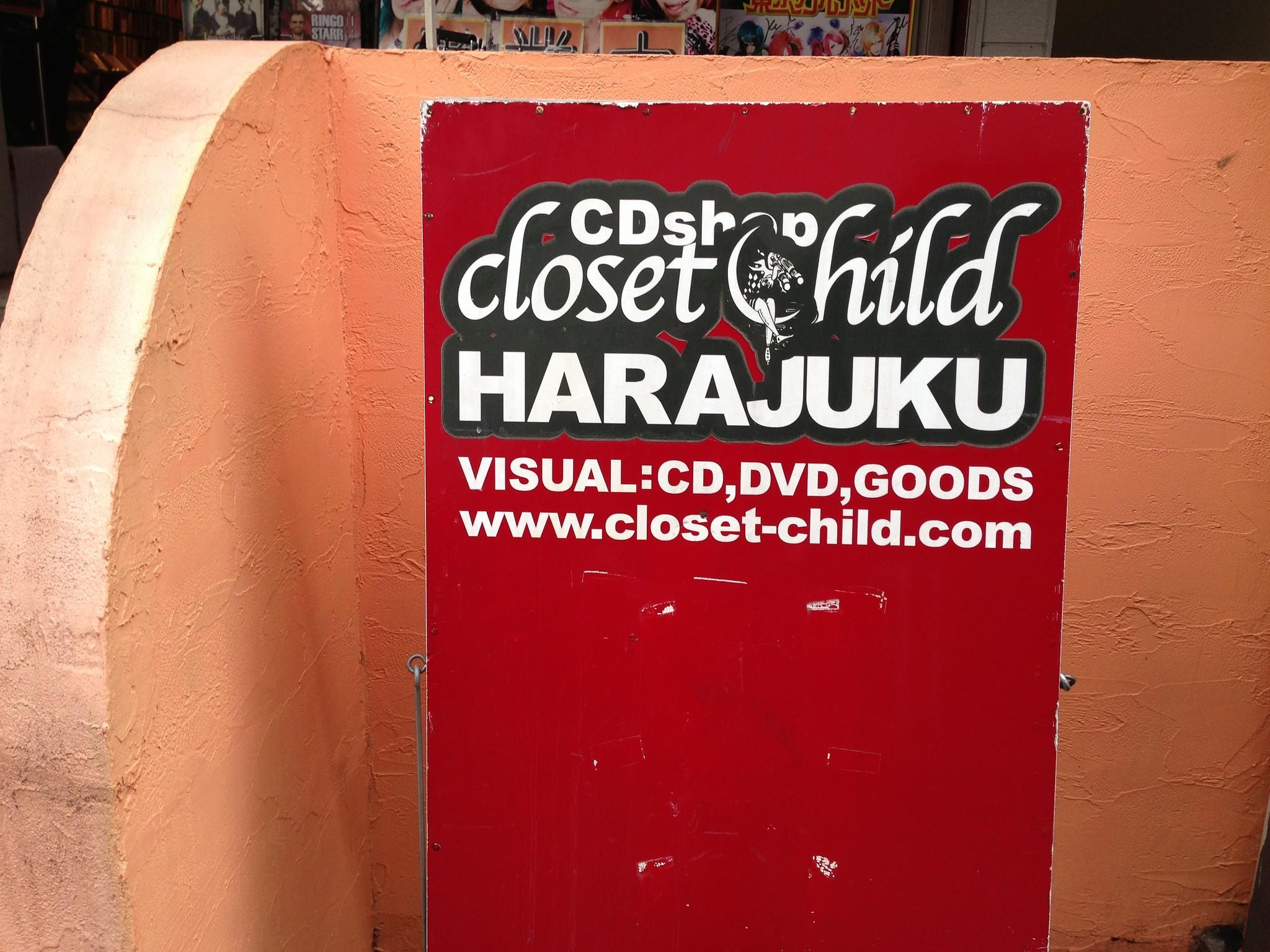 Closet Child Harajuku Secondhand Vine Gothic Punk Clothes Jeffrey Cbell
