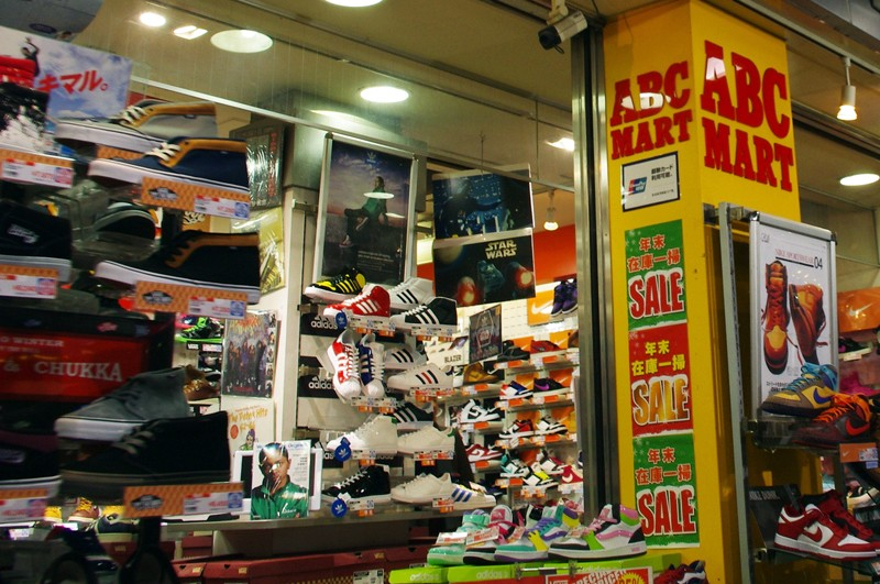 b994678ac41a5d Store front at ABC Mart in Tokyo. Photo by alphacityguides.