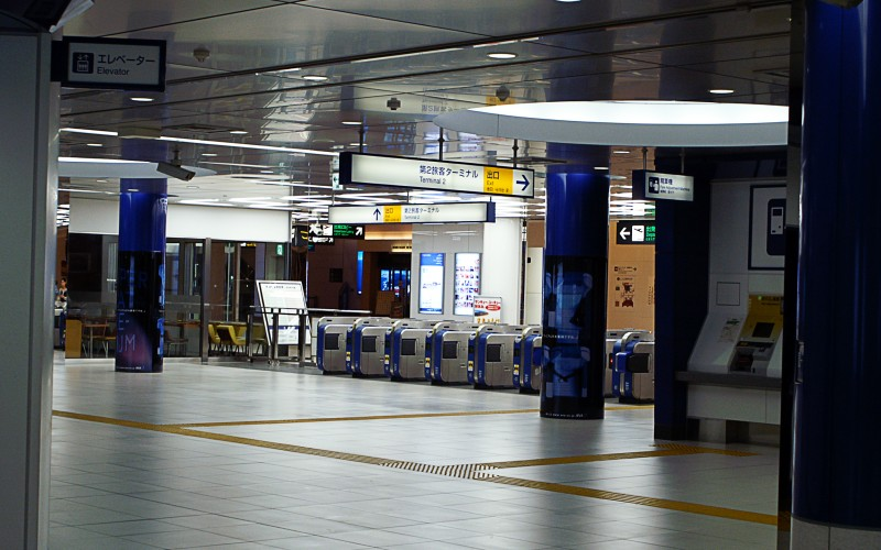 "Haneda Airport Subway Connection. Photo by <a href=""http://www.flickr.com/photos/hyougushi/"">Hyougushi</a>"