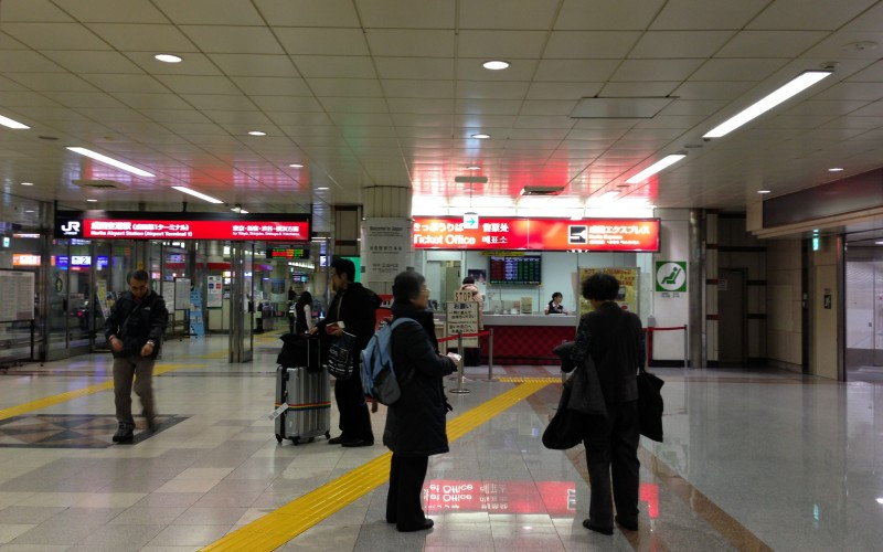 Narita Airport Train Station in Tokyo. Photo by alphacityguides.