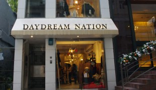 Daydream Nation in Hong Kong. Photo by alphacityguides.