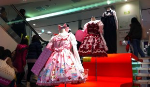 Fashion display at Laforet in Tokyo. Photo by alphacityguides.