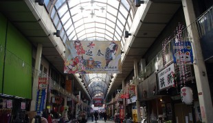 Nakamise Market in Tokyo. Photo by alphacityguides.