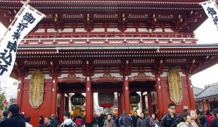 Kaminarimon (Thunder Gate) entrance at Sensoji Temple in Tokyo. Photo by alphacityguides.