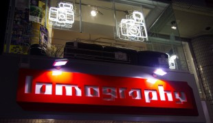 Store front at Lomography in Tokyo. Photo by alphacityguides.