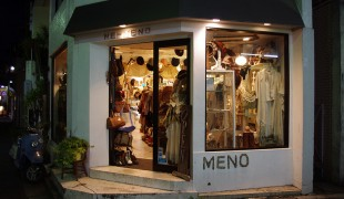 Store front at Meno in Tokyo. Photo by alphacityguides.
