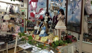 Dollfies Dream at Volks Dollfie Salon in Tokyo. Photo by alphacityguides.