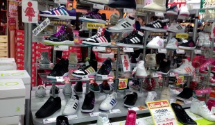Adidas sneakers wall at Asbee in Tokyo. Photo by alphacityguides.Adidas sneakers wall at Asbee in Tokyo. Photo by alphacityguides.