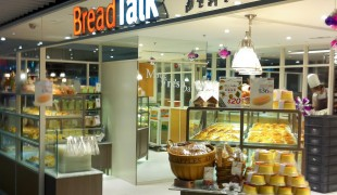 BreadTalk in Hong Kong. Photo by alphacityguides.