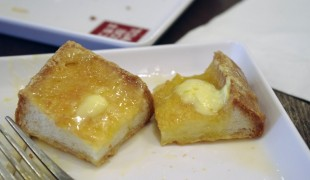 French Toast Butter Kaya at Toast Box in Hong Kong. Photo by alphacityguides.