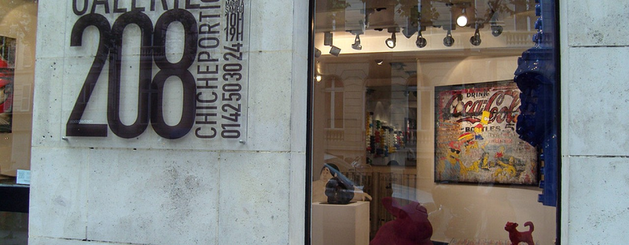 Store front at Galerie 208 in Paris. Photo by alphacityguides.