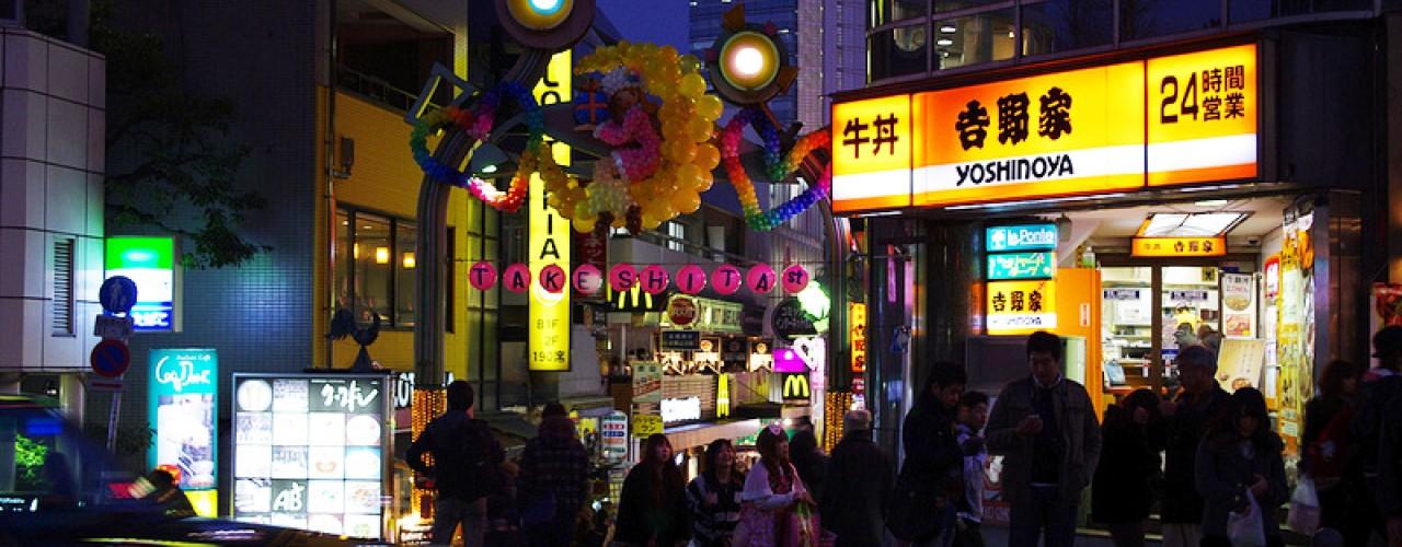 Takeshita Street at night in Tokyo. Photo by alphacityguides.