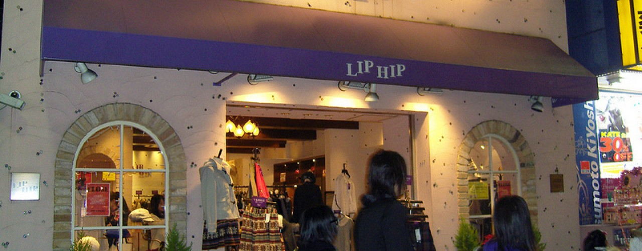 Store front at Lip Hip in Tokyo. Photo by alphacityguides.