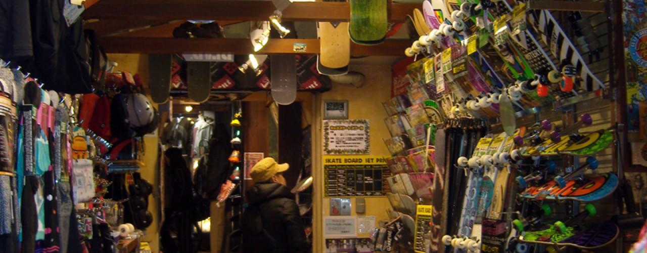 Skateboards at Murasaki Sport in Tokyo. Photo by alphacityguides.