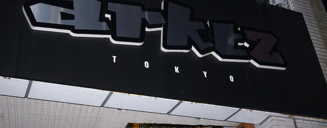 Store front at Arktz in Tokyo. Photo by alphacityguides.