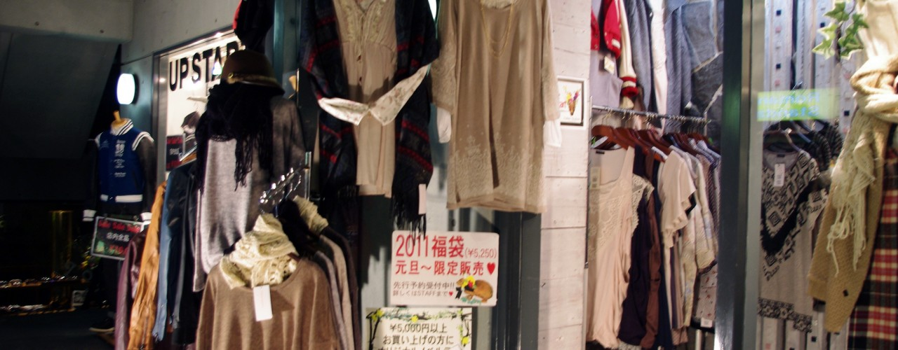 Fashion at Culture Medium in Tokyo. Photo by alphacityguides.