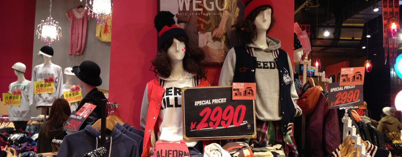 Vintage American inspired streetwear at Wego Harajuku in Tokyo. Photo by alphacityguides.