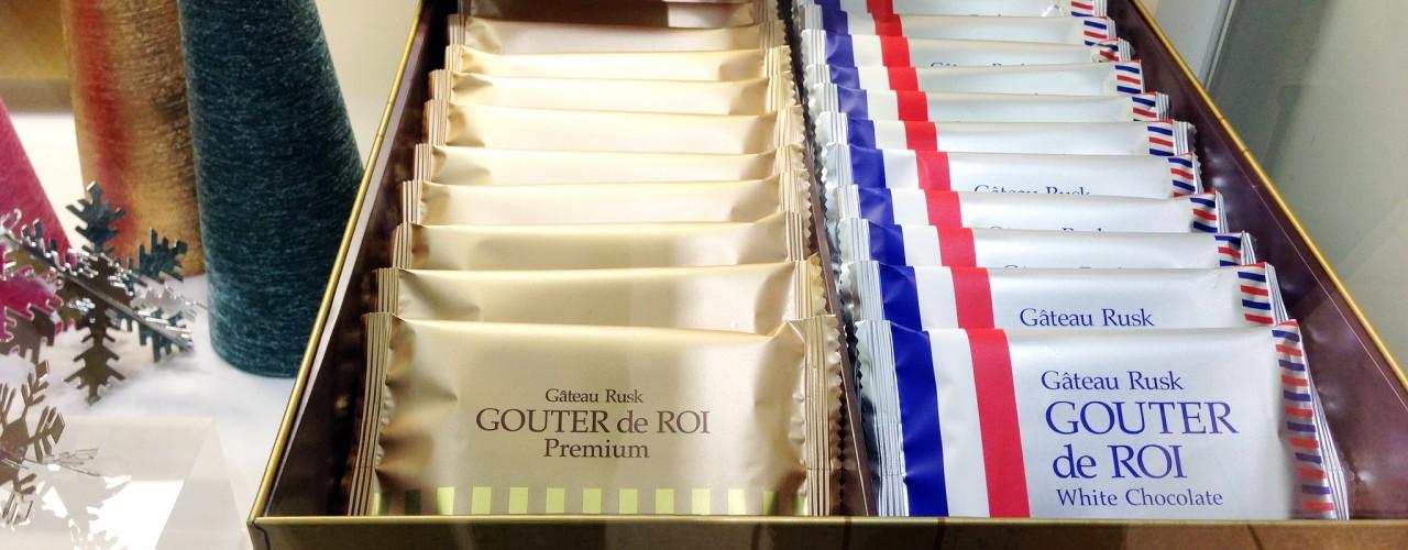 Gouter de Roi Rusks at Gateau Festa Harada in Tokyo. Photo by alphacityguides.