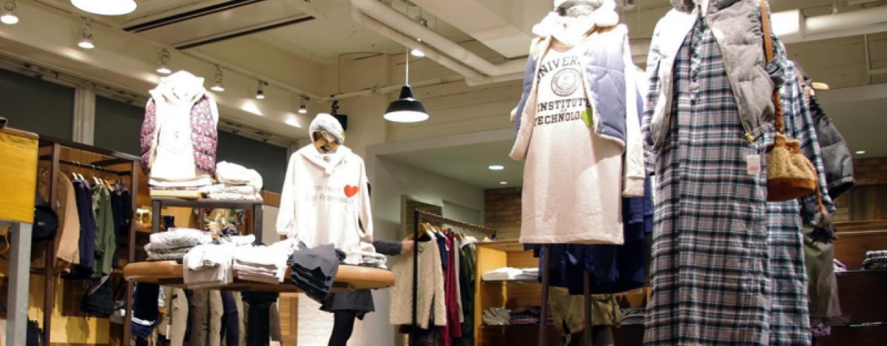 Fashion inside Ciopanic in Tokyo. Photo by alphacityguides.
