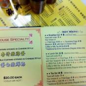 English menu at Australia Dairy Company in Hong Kong. Photo by alphacityguides.