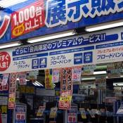 Electronics shop in Akihabara, Tokyo. Photo by alphacityguides.