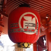 Lantern at Sensoji Temple in Tokyo. Photo by alphacityguides.