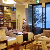 Furniture display inside Muji in Tokyo. Photo by alphacityguides.