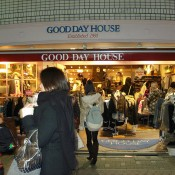 The Good Day House on Takeshita St in Tokyo. Photo by alphacityguides.