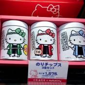 Hello kitty housewares inside Matsuya in Tokyo. Photo by alphacityguides.