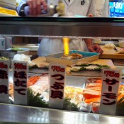 Inside Standing Sushi in Tokyo. Photo by alphacityguides.