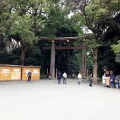 Entrance to Yoyogi Park in Tokyo. Photo by alphacityguides.