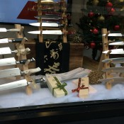 Knives on display at Korin in New York. Photo by alphacityguides.